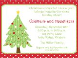 Christmas Party Invitation Email Templates Free Christmas Party Invitation Template Party Invitations