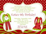 Christmas Slumber Party Invitations Christmas Birthday Party Invitation Slumber Birthday