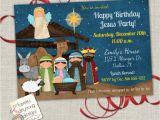 Church Christmas Party Invitation Christmas Party Invitation Happy Birthday Jesus Party Invite