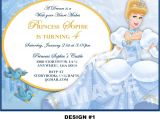 Cinderella Party Invitation Ideas Cinderella Birthday Invitation Wording Best Party Ideas