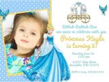 Cinderella Party Invitation Ideas Cinderella Birthday Party Invitation Birthday Ideas