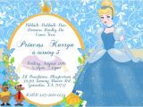 Cinderella Party Invitation Ideas Cinderella Party Invitation Free Printable Cinderella