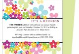 Class Party Invitation Template 12 Best Images About Printable Family and Class Reunion