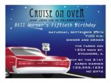 Classic Car Party Invitations Classic Car Birthday Party Invitation 5 5 Quot X 7 5