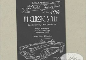 Classic Car Party Invitations Classic Car Invitation Spy Party Sports Car Vintage