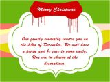 Clever Christmas Party Invitation Wording Christmas Party Invitation Wording 365greetings Com