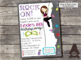 Climbing Wall Party Invitations Climbing Wall Invitation Rock Climbing Invitation Rock