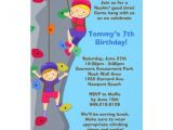 Climbing Wall Party Invitations Rock Wall Climbing Birthday Party Invitation 5 Quot X 7