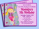 Climbing Wall Party Invitations Rock Wall Invitation for Rock Climbing Party Printable or