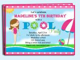Clip Art Party Invitations Free Pool Party Invitations Clipart Clipart Suggest