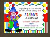 Clown Birthday Party Invitations Items Similar to Clown Circus Birthday Party Invitation