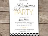 College Graduation Party Invitations Templates Graduation Party Invitation Printed Summer Party