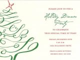 Corporate Holiday Party Invitation Text Corporate Holiday Cards Corporate Holiday Cards for