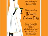 Costume Party Invitation Template 55 Best Seasonal Invitations Images On Pinterest