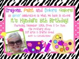 Craft Birthday Party Invitations Arts and Crafts Birthday Party Invitations Free