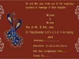 Create A Wedding Invitation Card for Free Create Wedding Invitation Card Using Photoshop Beautiful