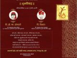 Create Indian Wedding Invitation Card Online Free Create Indian Wedding Invitation Card Online Free In