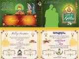 Create Indian Wedding Invitation Card Online Free Indian Wedding Card Invitation Psd Templates Free