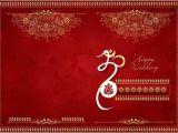 Create Indian Wedding Invitation Card Online Free Indian Wedding Invitation Background Designs Free Download