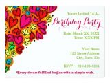 Create Your Own Birthday Invitations Create Your Own Birthday Party Invitation Zazzle