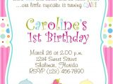 Cupcake Party Invitation Wording Cupcake 5×7 Printable Party Invitation Girl