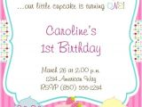 Cupcake Party Invitation Wording Cupcake theme Essentials Birthday Party Package Girl Diy