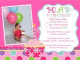 Cupcake Party Invitation Wording Sweet Little Cupcake Birthday Invitation Invite 1st Birthday