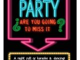 Custom Disco Party Invitations Disco Party Free Printable Party Invitation Template