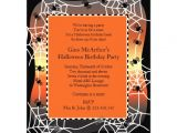 Custom Halloween Birthday Invitations Halloween Birthday Bash Costume Party Custom Invitations