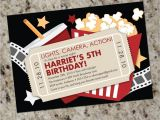 Custom Party Invitations with Photo Movie Night Custom Party Invitations Print Your by Whirlibird
