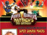Custom Power Ranger Birthday Invitations Personalized Printable Invitations Cmartistry Power
