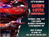 Custom Power Ranger Birthday Invitations Power Rangers 2017 Custom Birthday Invitation