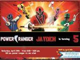 Custom Power Ranger Birthday Invitations Power Rangers Invitation Printable Power Rangers