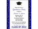 Customized Graduation Party Invitations Graduation Party Invitation Navy 5 Quot X 7 Quot Invitation