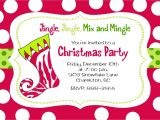 Cute Holiday Party Invites Sayings Christmas Party Invitation