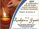 Diwali Invitation Cards for Party Diwali Invitation and Greeting Card Design Ideas to