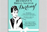 Diy Breakfast at Tiffany S Bridal Shower Invitations Breakfast at Tiffany 39 S Bridal Shower Invitations 2524489