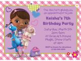 Doc Mcstuffins Party Invites Doc Mcstuffins Personalized Invitation Birthday Custom