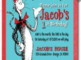 Dr Seuss 1st Birthday Party Invitations Dr Seuss 1st Birthday Water Bottle Labels [di 359wb