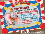 Dumbo Birthday Party Invitations Dumbo Birthday Party Vip Circus Ticket Invitation