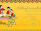 Ecards for Wedding Invitation Indian Ecard Wedding Invitation for Friends Mini Bridal