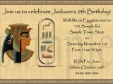 Egyptian Party Invitations Custom Egypt Birthday Party Invitation 5×7 Bday Party