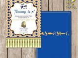 Egyptian Party Invitations Egypt Party Invitation Hiero Glyphs Invitation Walk