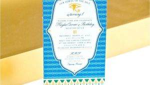 Egyptian Party Invitations Egyptian Party Printable 4×8 Invitation