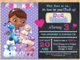 Electronic 1st Birthday Invitations Electronic Birthday Invitations Amazing Birthday Party