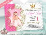 Electronic 1st Birthday Invitations Princess Birthday Party Invitation for Girl Evite