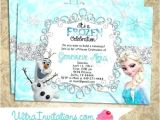 Electronic Party Invitations Uk Free Digital Birthday Cards Sweet Birthday Digital Stamp