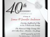 Elegant 40th Birthday Invitation Template Elegant 40th Annniversary Party Invitations Zazzle