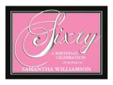 Elegant 60th Birthday Invitation Wording Elegant Pink 60th Birthday Invitations