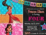 Elena Of Avalor Party Invitations Novel Concept Designs Elena Of Avalor Birthday Party
